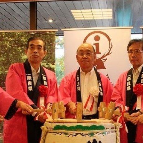 Japan Airlines Kicks Off Ambassador Program