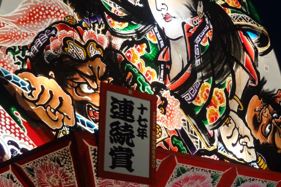 Hirosaki's Neputa Matsuri
