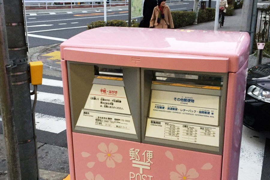 Unusual Mail Boxes in Japan