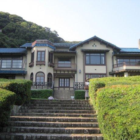Kamakura Bungakukan