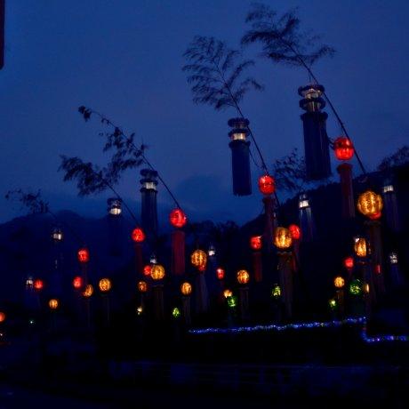 Shikoku Pilgrimage: Temple No. 13