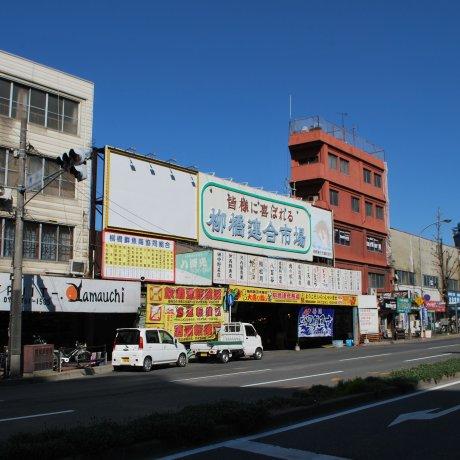 Yanagibashi Rengo Market
