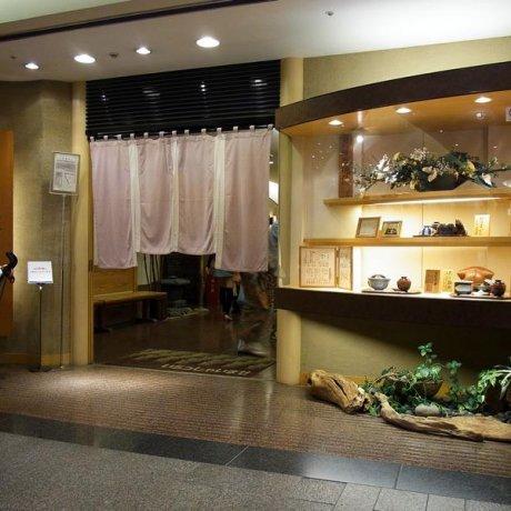 Horaiken (Matsushimaya Store)