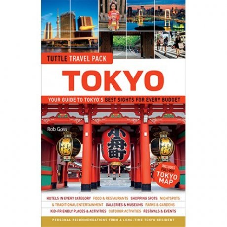 Explore Tokyo: 'Tokyo Tuttle Travel Pack'