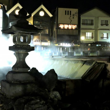 Kusatsu Onsen Town at Night