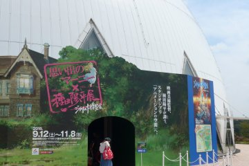 Celebrating Studio Ghibli in Aichi
