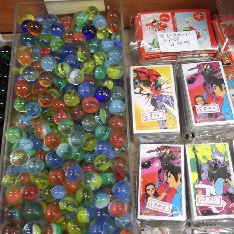 Akane-do Retro Store