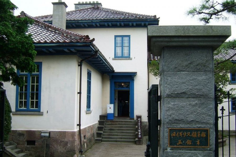 Old British Consulate of Hakodate