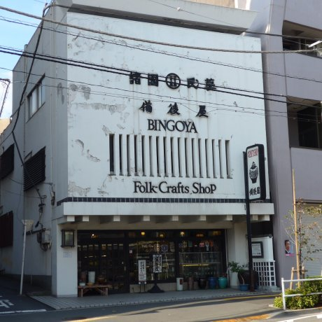 Bingoya Craft Shop