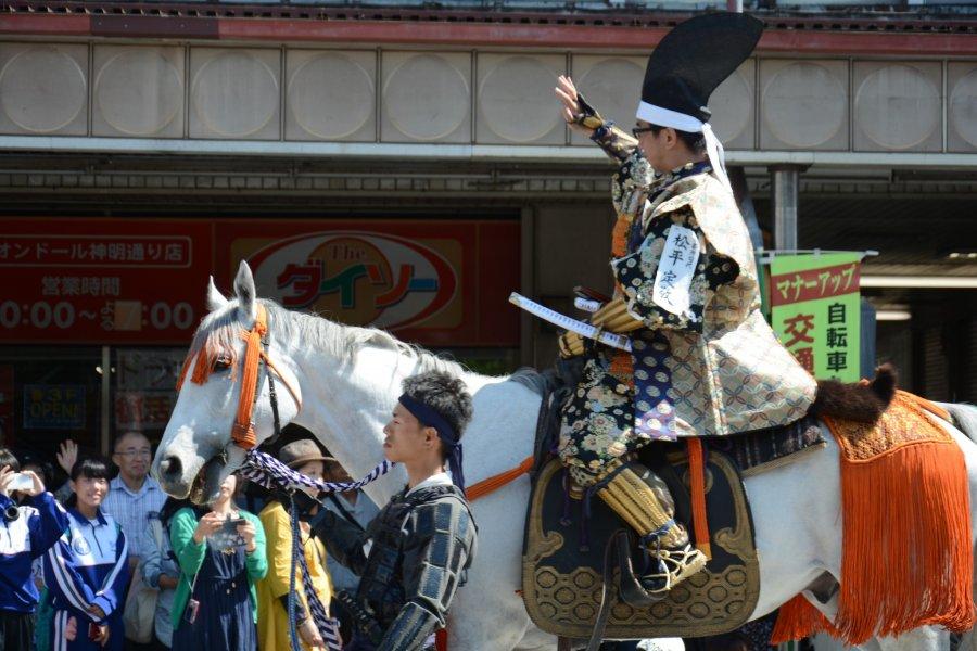 Aizu Festival in Fukushima