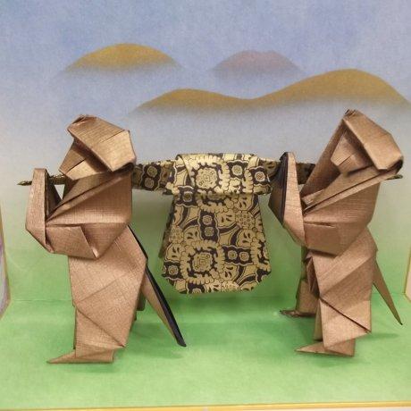National Origami Centre
