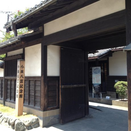 Lafcadio Hearn Museum, Matsue City