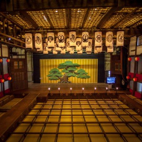 Konpira Grand Theater in Kotohira