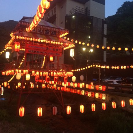 Higashiyama Hot Spring Town