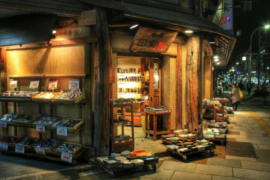 Dengama Japanese Pottery Shop