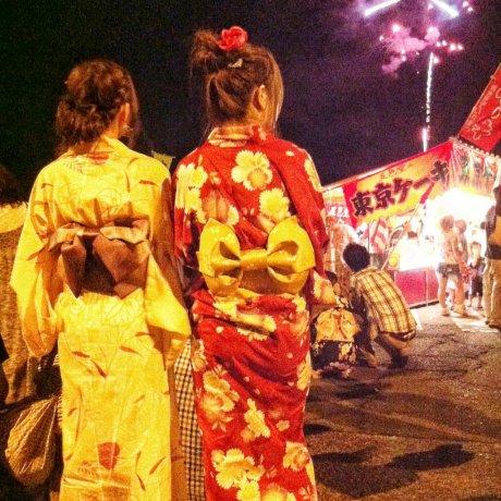 The Mitsuhama Fireworks Festival
