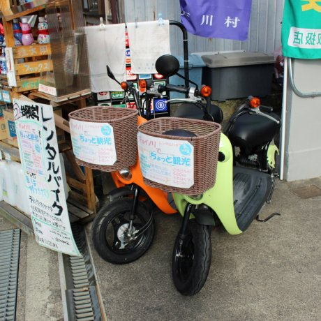 Scooter Rental in Dorogawa Onsen