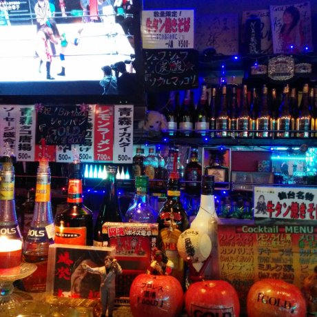 Gold Pro-Wrestling Bar in Sendai