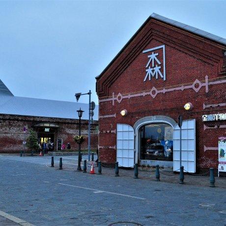 Hakodate Beer Hall