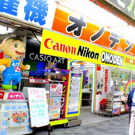 Onoden: All-in-One Electronics Store
