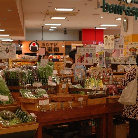 Healthy Living in Shinjuku