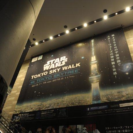 Star Wars Tokyo Sky Walk