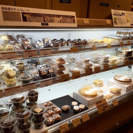 Fukushimaya Tasting Market