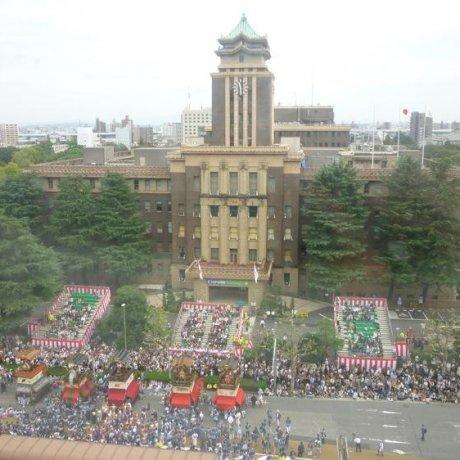 Nagoya Festival