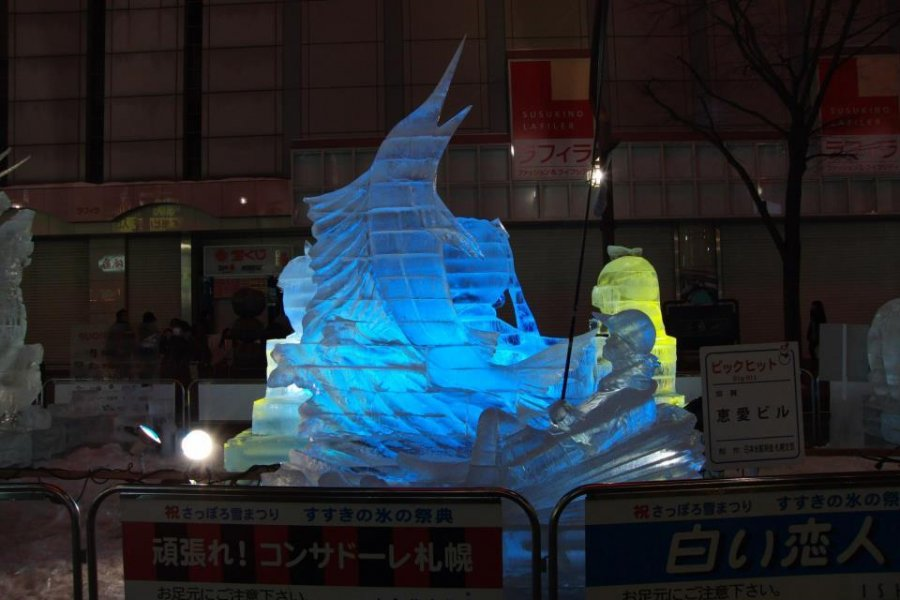 Susukino Ice Festival