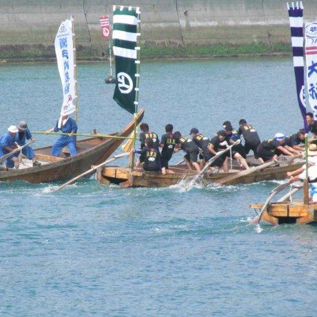 The Murakami Suigun Boat Race