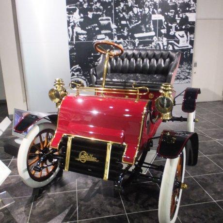 Nagoya Toyota Automobile Museum