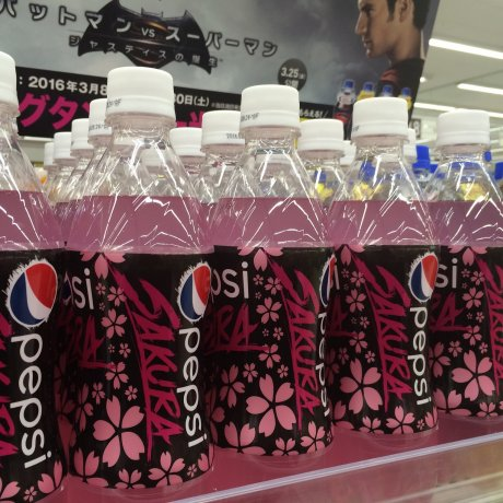 World's First Sakura Pepsi