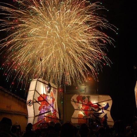 Niwaka Lantern Festival