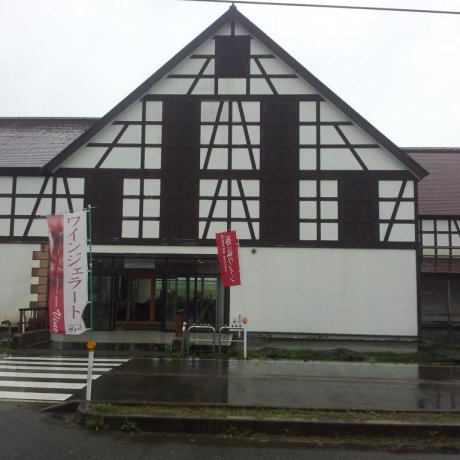 Echigo Winery in Urasa