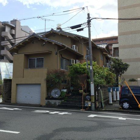Guest House Roku Hiroshima