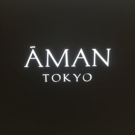 Aman Tokyo: Luxury Hotel in Tokyo