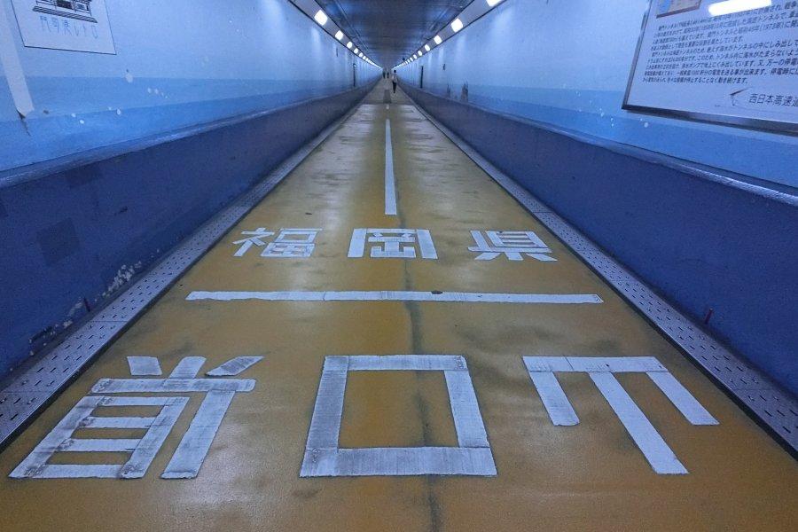 Kanmon Pedestrian Tunnel