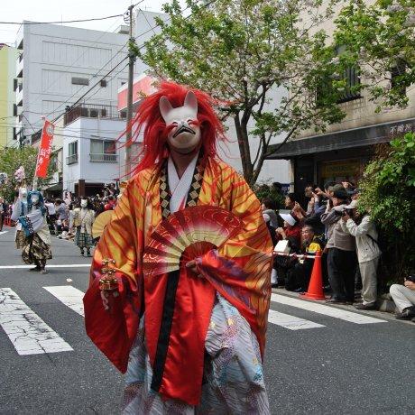 Ichiyo Sakura Festival - Oiran Dochu Procession