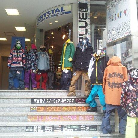 Jimbocho Winter Sports Shop Street