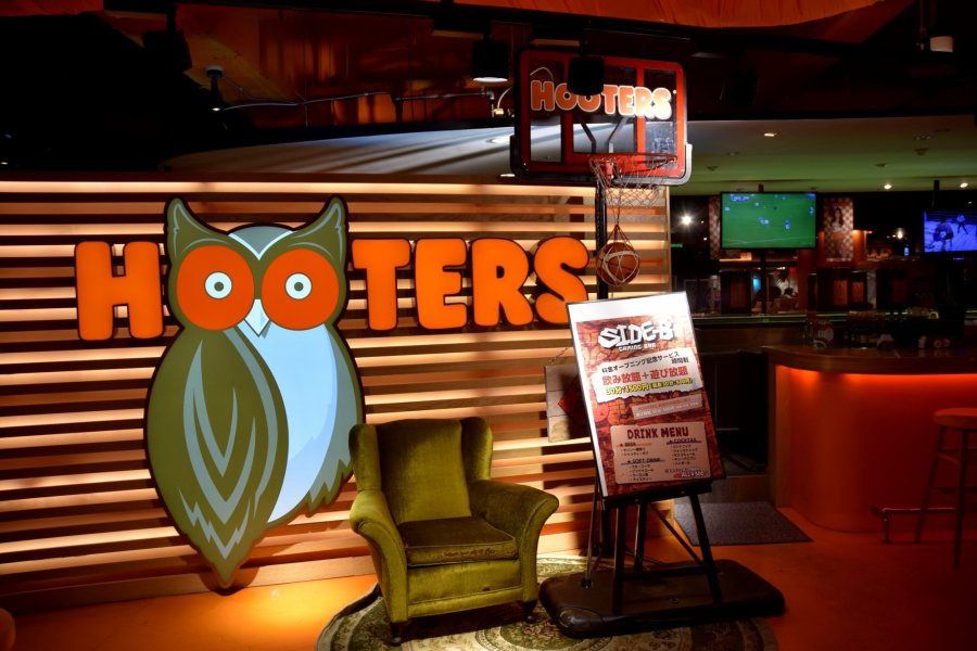 Hooters Shibuya Gaming Bar Side B