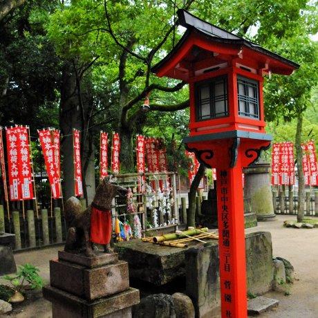Minatogawa Shrine, Kobe