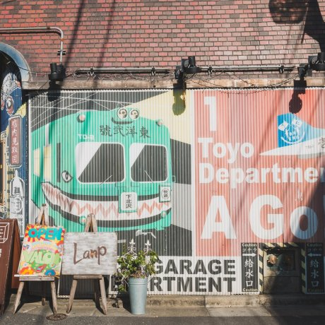 Vintage Treasures at Toyo Hyakkaten