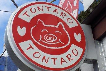 Tontaro in Roppongi