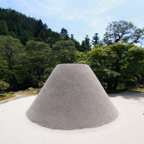 Ginkakuji Temple