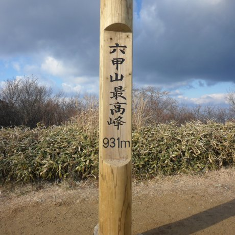 Trekking Mt Rokko