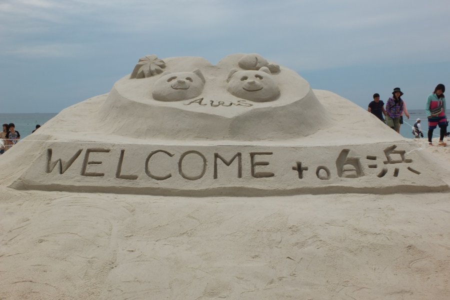 Sand-Art Contest at Shirahama Beach