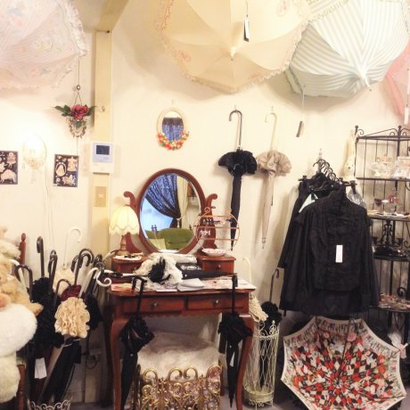 Glass Forest, Gothic Lolita Shop [CLOSED]