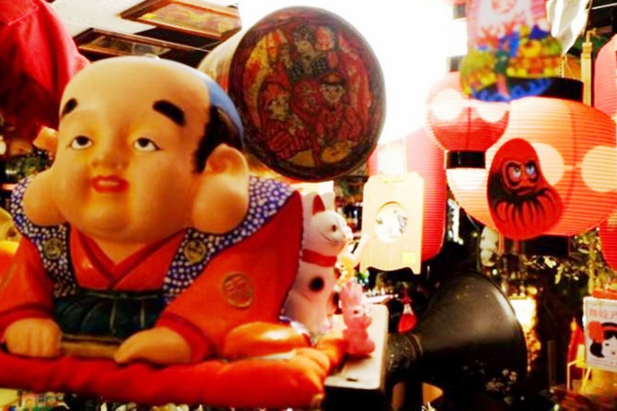 Maiko Antiques