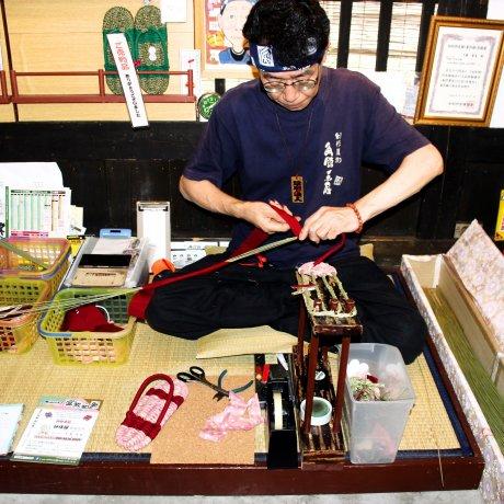 Nishinomiya Clan Ancestral Museum