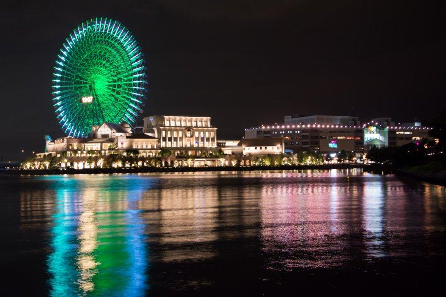 An Evening in Yokohama